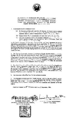 Japanese Surrender Document