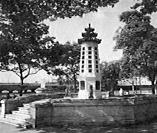 Roll of Honour - Overseas - Lim Bo Seng Memorial, Signapore